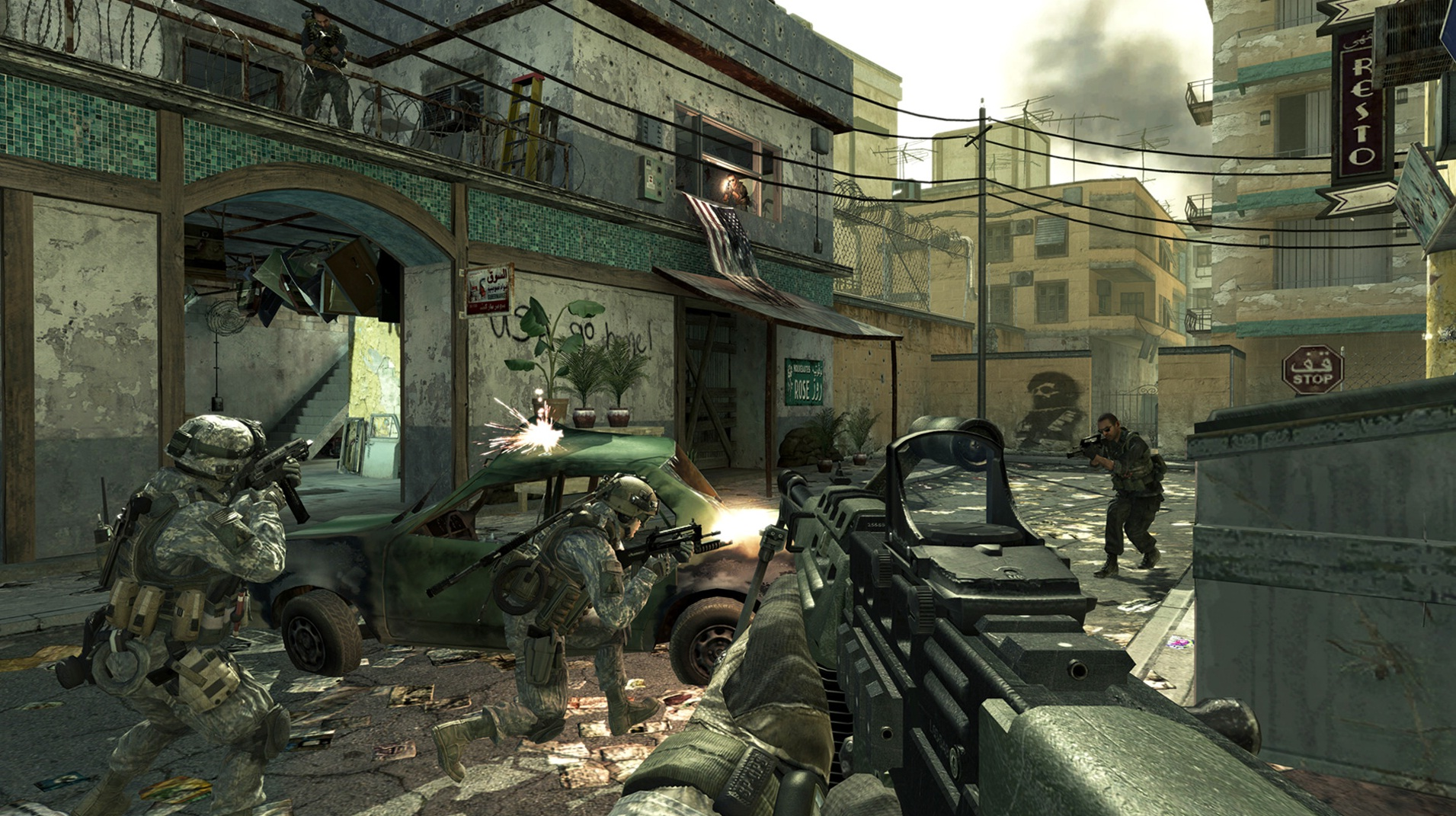 Modern Warfare 2 Resurgence Strike